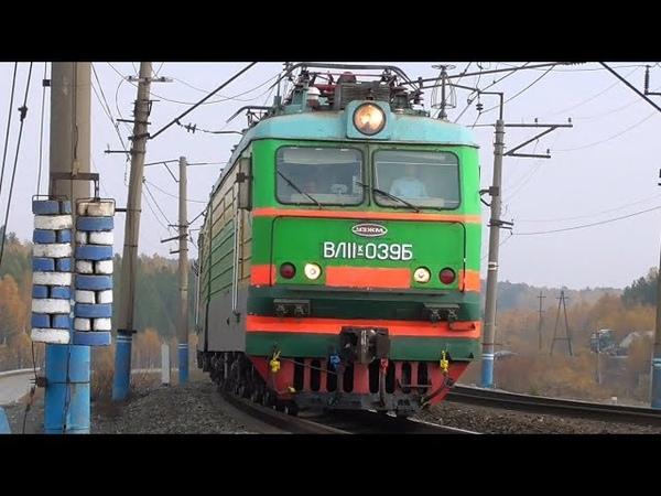 ВЛ11К-039077 с грузовым поездом и приветливой бригадой