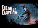 ►Dead by Daylight - 🔪18 Kill Your Friends ♥ Добро пожаловать в погреб