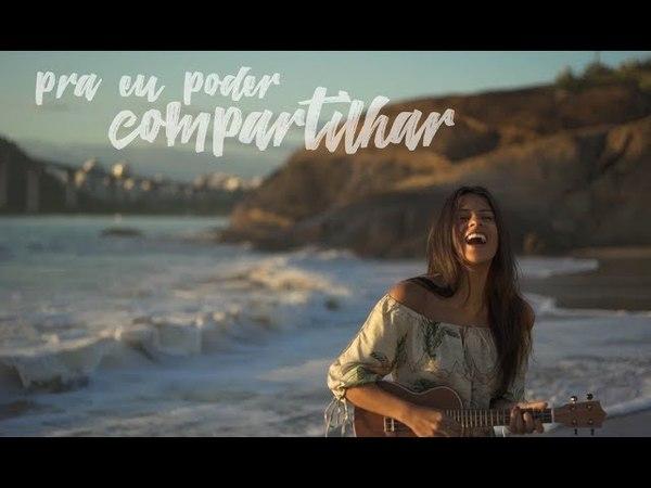 Mariana Coelho - Alguém (Lyric Video Oficial)