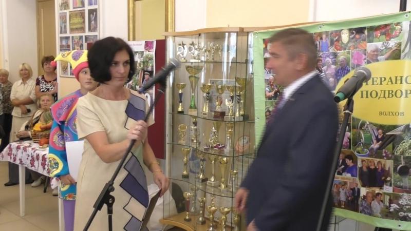 Конкурс - Ветеранское подворье 2018г. в Волхове