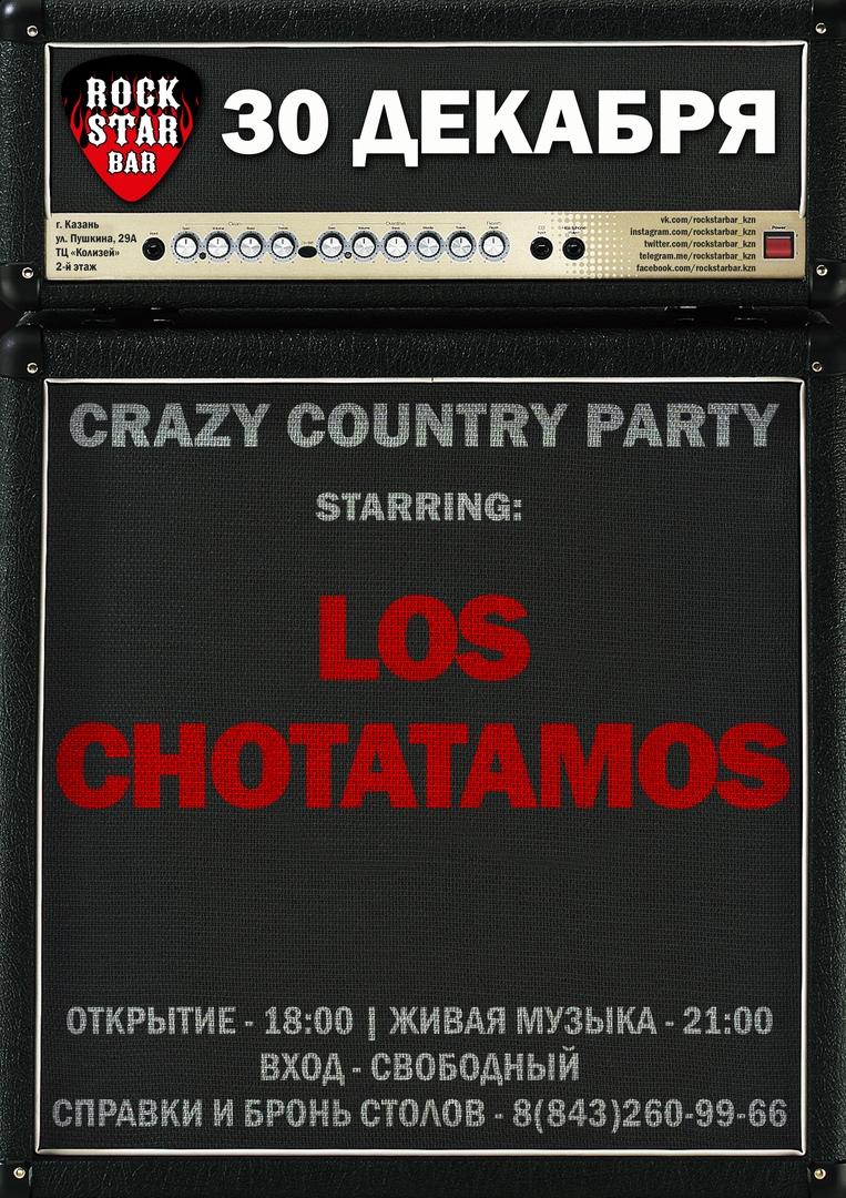30.12 Los Chotatamos в Rock Star Bar!