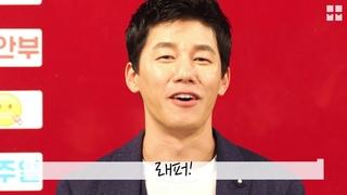 뭅뭅 인랑 키워드 인터뷰 영상 _ 김무열 최민호