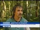 Д Ю Котвицкий 2009 Вести Спб