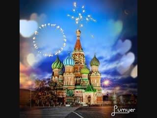 С Праздником! С Днём народного единства!🇷🇺 Мирного неба над головой и мира в душе!🕊✨