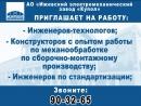 Kupol_mart4