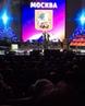 "BashStar on Instagram: ""Выступление 🎤Дмитрия Маликова на Гала-концерте «Арт-Футбол» 🎼Слушаем. Вспоминаем. Наслаждаемся 👌 артфутбол артистыфутбо"