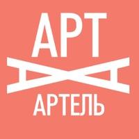 Логотип  АртАртель / команда творческих