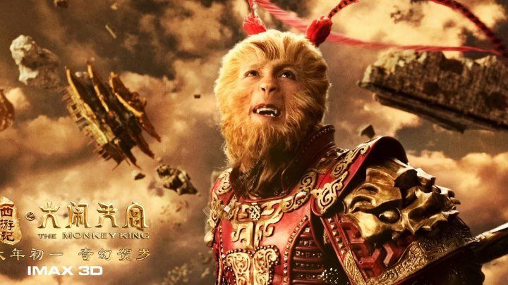 Царь обезьян 2 HD фэнтези 2016