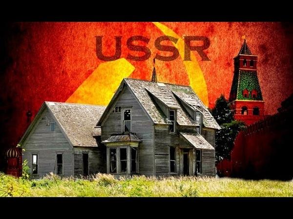 Нищета без России?! Вся правда о жизни в Прибалтике при СССР