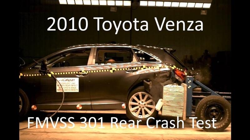2009-2015 Toyota Venza FMVSS 301 Rear Crash Test (50 Mph)