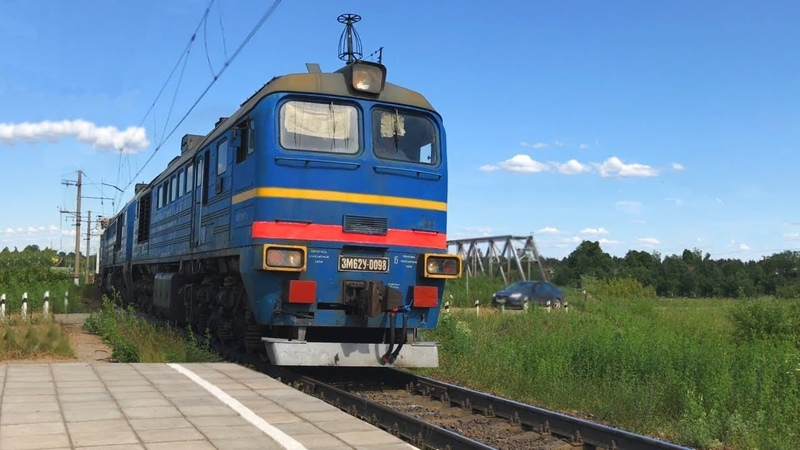 Тепловоз 3М62у-0098 с грузовым поездом