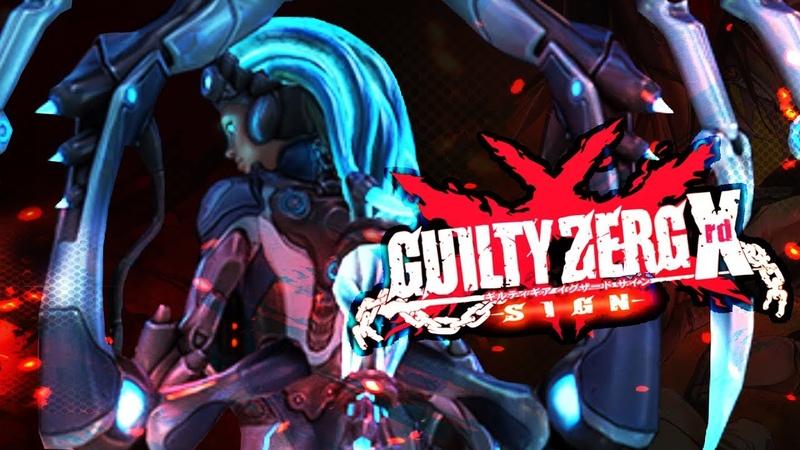 Guilty Zerg Xrd -SIGN-