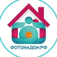 fotoboom52