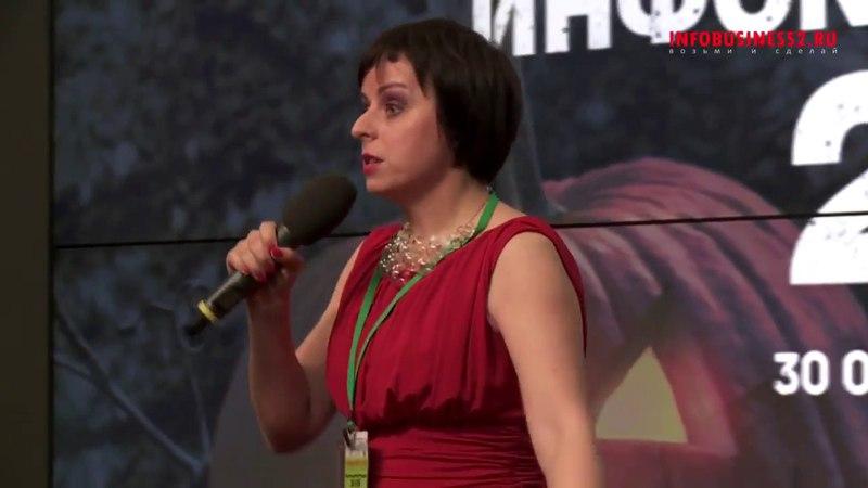 Инфоконференция 2015 - 01-04 - Анастасия Георгиевская - Голос: Влияние на клиентов