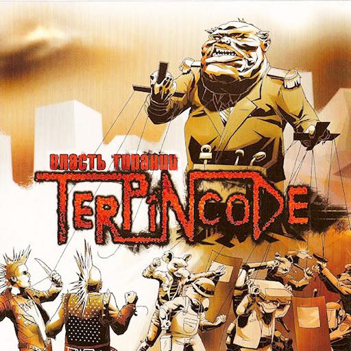 Terpincode альбом Власть тирании