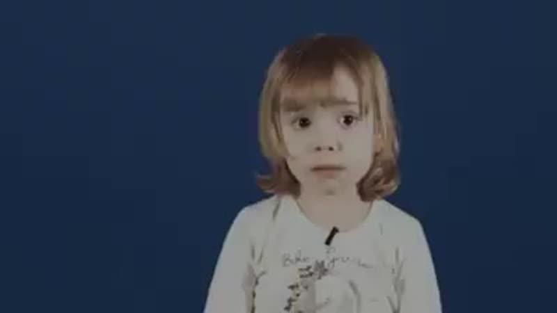 Vi no face esses dias algumas pessoas postarem esse vídeo preocupadas com crianças repetindo