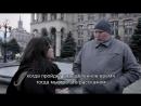 Площадь разбитых надежд Документальный фильм полная версия