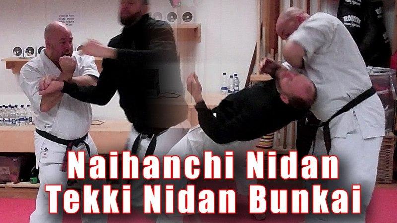 Practical Kata Bunkai Naihanchi Tekki Nidan