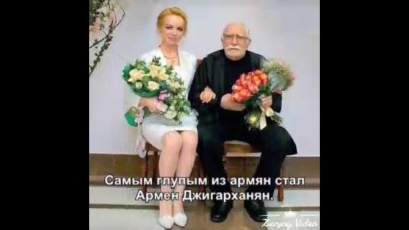 Джигарханян и Виталина