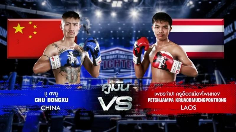 Muay Thai Fighter October 15th 2018