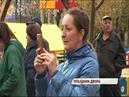 Жители поселка Ярославка отметили завершение благоустройства двора большим праздником
