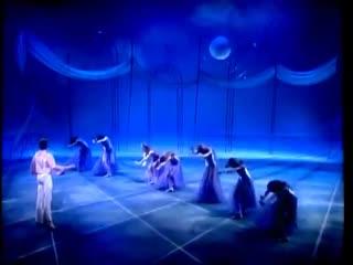 &Elegie - ballet