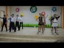 Зажигательный танец от выпускников 4 А класса Ирининской гимназии