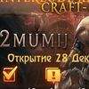 L2mumij.com  X20 Craft PvP