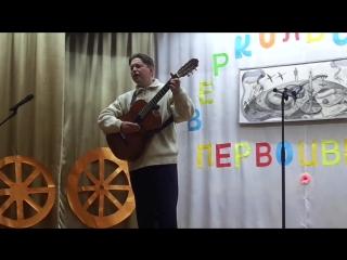 Баранов Максим Цыганочка
