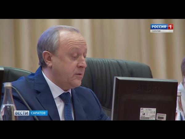 Заседание актива Саратовской области завершилось в Правительстве