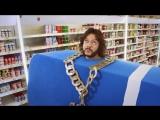Филипп Киркоров и Николай Басков - Извинение за Ibiza (Kanye West _u0026 Lil Pump parody)