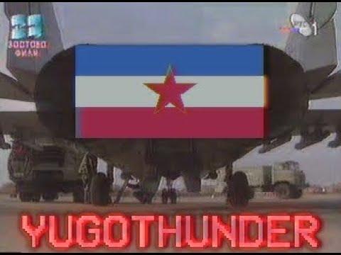 YUGO THUNDER