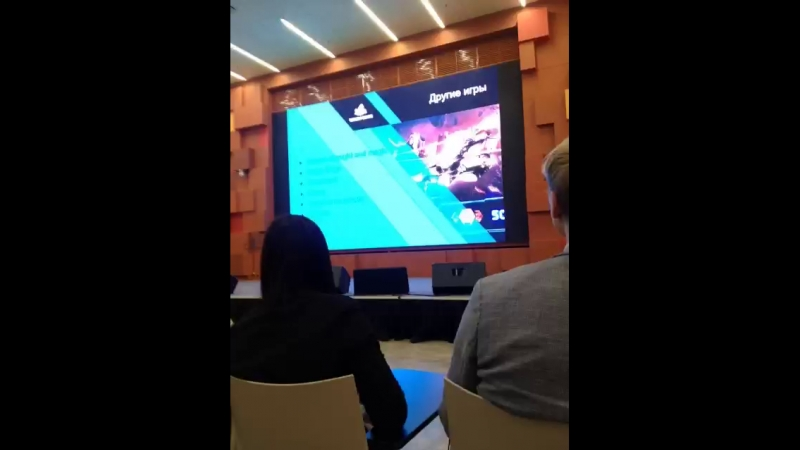 Митап Аналитиков в Контуре - Аналитика в играх (Targem Games)