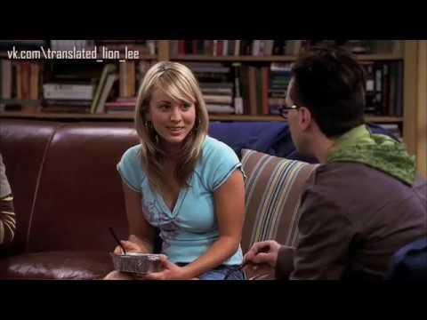 The Big Bang Theory Pilot-серия Теории Большого Взрыва-Пенни расказывает о своей жизни Шелдону и Лео