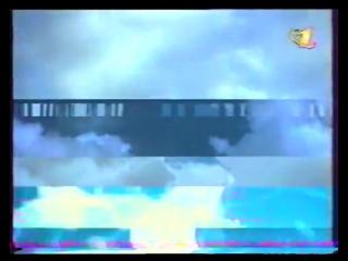 Реклама и анонс фильма Чёрный пёс (ОРТ, 08.11.1999)