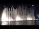 Поющие и танцующие фонтаны Дубая, Эмираты, Dubai, Emirates!