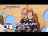 Show Hello Counselor about Xiumin