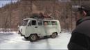 Монголия Самые Страшные и Жуткие Дороги в Мире Самые опасные путешествия