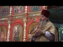 Праздничная проповедь в день успения равноапостольного князя Владимира