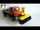 LEGO Technic snow blower (MOC) - how it works