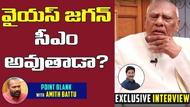 Rosaiah About Ys Jagan Mohan Reddy | Ex AP CM Tamilnadu Governer | YSRCP | AP Politics | MyraMedia