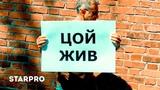 Леонид Агутин - Кончится лето