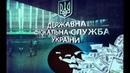 """СтопКор"""" взявся за перевірку діяльності фіскальної служби"""