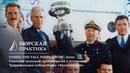 «Крузенштерн» - «Погория», Tall Ships' Races, 2000