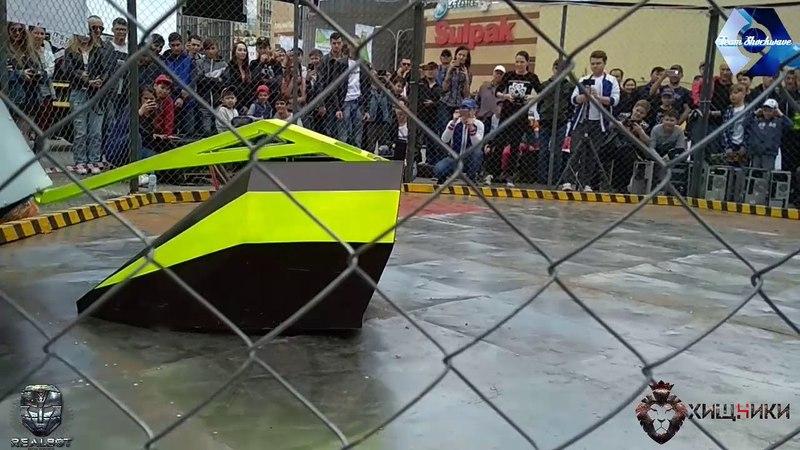 Злобный Куб и Егерь / Angry Cube vs Jaeger