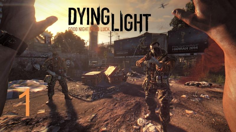 Dying Light Эпилог