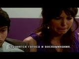 Израильский сериал - Дани Голливуд s02 e69 с субтитрами на русском языке