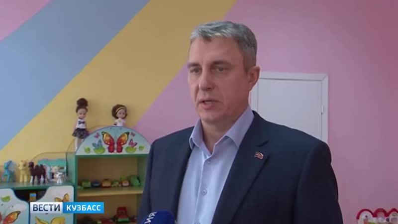 Вести Кузбасс 20.45 от 28.12.18 (online-video-cutter.com)(1)