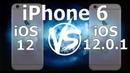 Speed Test : iPhone 6 - iOS 12.0.1 vs iOS 12.0 (iOS 12.0.1 Build 16A404)