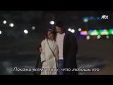 Романтичный OST к дораме Однажды под дождем с рус.субт. - Carla Bruni Stand By Y(1)
